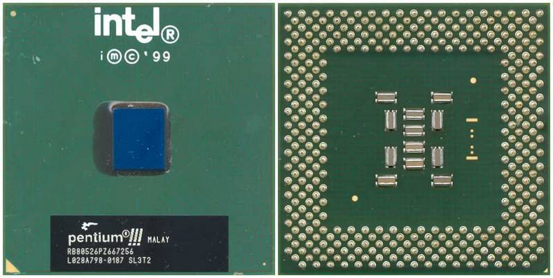 Intel SL3T2 CPU
