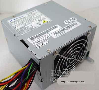FSP270-60MSP Power Supply for MSI Hetis